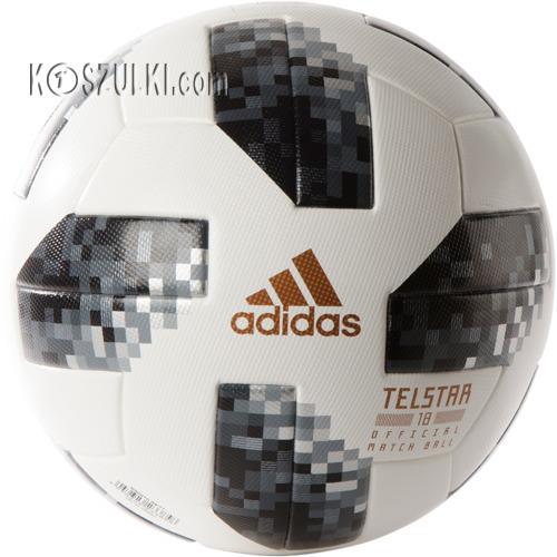 Oficjalna piłka meczowa Pilka nozna adidas Telstar TELSTAR WC OMB  CE8083
