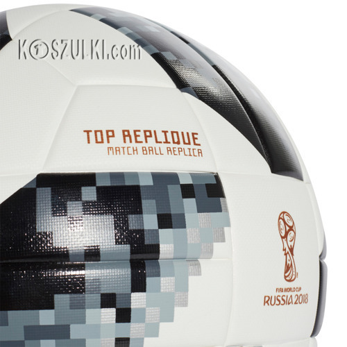 Pilka nozna adidas Telstar 18 CD8506  World Cup Top Replique