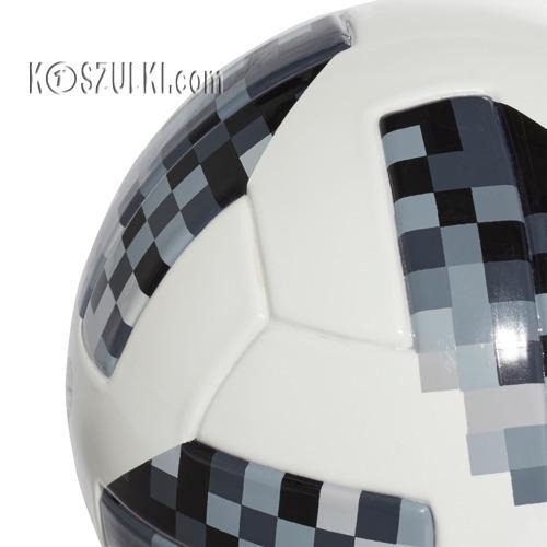 Pilka nozna adidas Telstar World Cup Mini CE8139