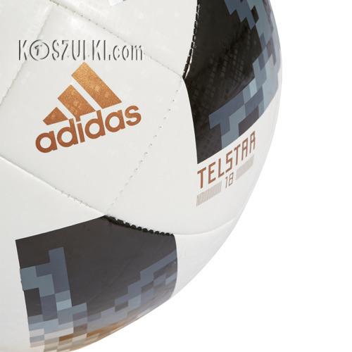 Pilka nozna adidas Telstar World Cup Top  Glider CE8096